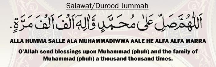 DUROOD JUMMAH – Darood Sharif